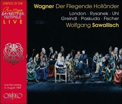 Wofgang Sawallisch 바그너: 오페라 '방황하는 네덜란드인' (Wagner: 'Der fliegende Hollander')  볼프강 자발리슈