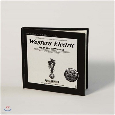 클래식 명곡 모음집 (Western Electric Sound : Audiophile Reference Classical Record)