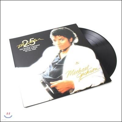 Michael Jackson - Thriller 25 마이클 잭슨 스릴러 발매 25주년 기념반 [2LP]
