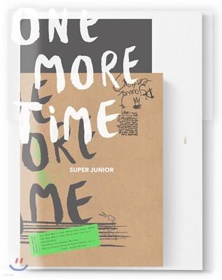 슈퍼 주니어 (Super Junior) - 스페셜 미니앨범 : One More Time