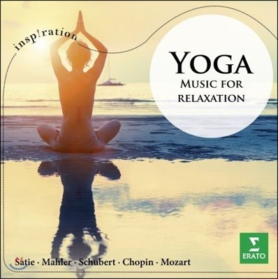 요가 - 휴식을 위한 음악 (Yoga - Music for relexation)