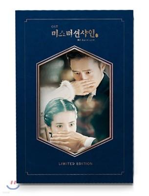 미스터 션샤인 OST LIMITED EDITION 1만장 한정반 [유진 ver.]