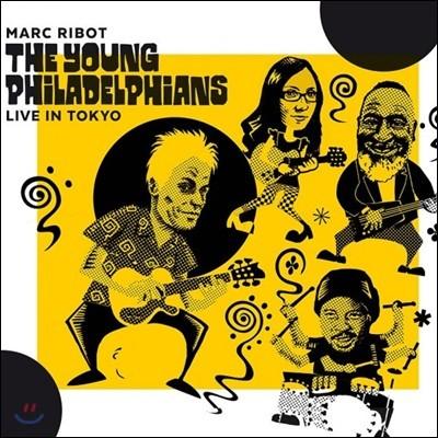 Marc Ribot (마크 리봇) - The Young Phiadelpians : Live in Tokyo