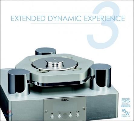 오디오파일 전문 레이블 STS-Digital 컴필레이션 (Extended Dynamic Experience Vol.3)
