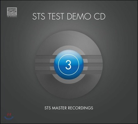 오디오파일 전문 레이블 STS Digital 컴필레이션 (Siltech High End Audiophile Test Demo CD Vol. 3)