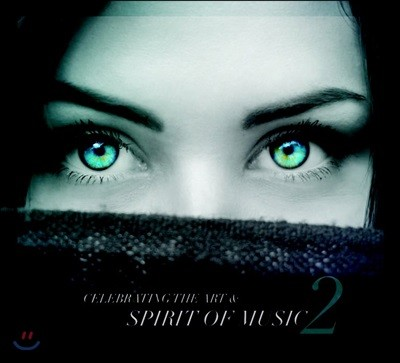 Gregor Hamilton 러브송 모음집 (Celebrating The Art & Spirit Of Music Vol. 2)