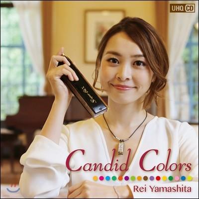 Rei Yamashita (레이 야마시타) - Candid Colors