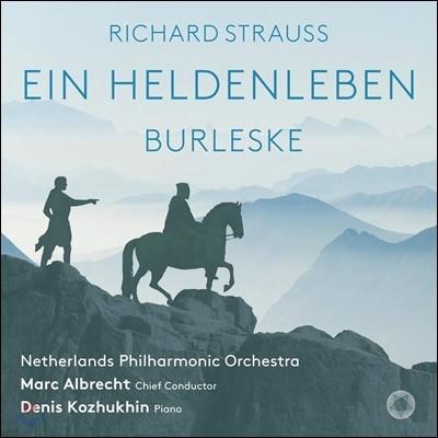 Denis Kozhukhin 슈트라우스: 영웅의 생애 & 부를레스케 (R. Strauss: Ein Heldenleben & Burleske) 데니스 코추킨