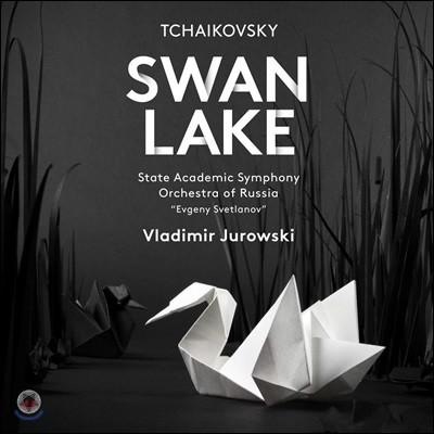 Vladimir Jurowski 차이코프스키: 발레 음악 '백조의 호수' - 블라디미르 유로프스키