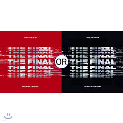 아이콘 (iKON) - 미니앨범 : New Kids : The Final