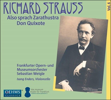 Sebastian Weigle R. 슈트라우스: 짜라투스트라는 이렇게 말했다, 돈키호테 (R. Strauss: Also sprach Zarathustra, Don Quixote) 세바스챤 바이글레