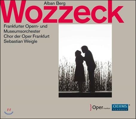Sebastian Weigle 알반 베르크: 오페라 '보체크' (Alban Berg: Wozzeck) 세바스챤 바이글레