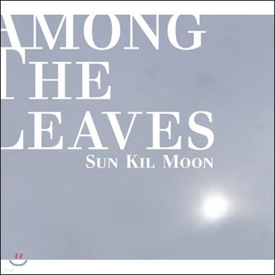Sun Kil Moon (썬 킬 문 / 문성길) - Among The Leaves
