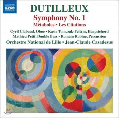 Jean-Claude Casadesus 뒤티외: 교향곡 1번, 메타볼 & 레 시타시옹 (Dutilleux: Symphony No.1, Metaboles & Les citations) 장-클로드 카바도쉬