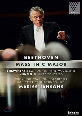 Mariss Jansons 마리스 얀손스 75세 생일 기념 공연 (Beethoven: Mass in C Major)