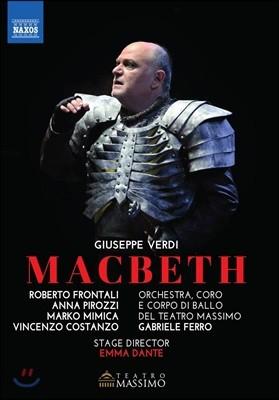 Gabriele Ferro 베르디: 오페라 '맥베스' (Verdi: Macbeth) 가브리엘레 페로