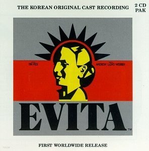 Evita (Korean Original Cast Recording) 한국어버전 (2CD)