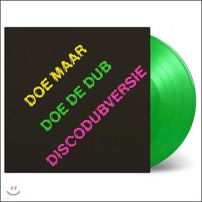 Doe Maar (두 마르) - Doe De Dub (Discodubversie) [그린 컬러 LP]