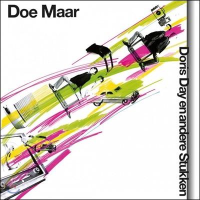Doe Maar (두 마르) - Doris Day En Andere Stukken [LP]