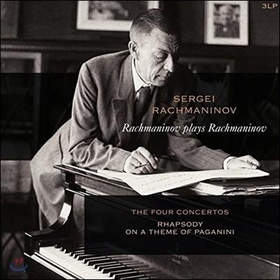 라프마니노프가 연주하는 라흐마니노프 작품 - 피아노협주곡 1-4번 외 (Rachmaninov: Piano Concertos Nos. 1-4) [3LP]