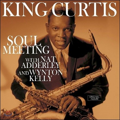 King Curtis (킹 커티스) - Soul Meeting [LP]