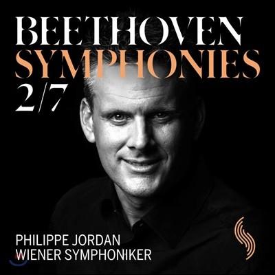 Philippe Jordan 베토벤: 교향곡 2번 7번 (Beethoven: Symphonies Nos. 2 & 7)