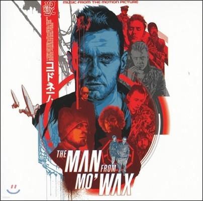 더 맨 프롬 모'왁스 다큐멘터리 영화음악 (The Man From Mo' Wax OST)