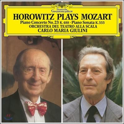 Vladimir Horowitz 모차르트: 피아노 협주곡 23번, 피아노 소나타 13번 [LP]