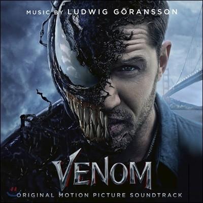베놈 영화음악 (VENOM OST by Ludwig Goransson 루드비히 거랜손)