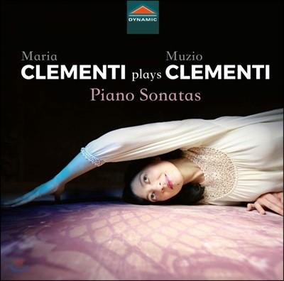 Maria Clementi 클라멘티: 피아노 소나타 (Muzio Clementi: Piano Sonatas Op.33/2, Op.25/5, Op.34/3)