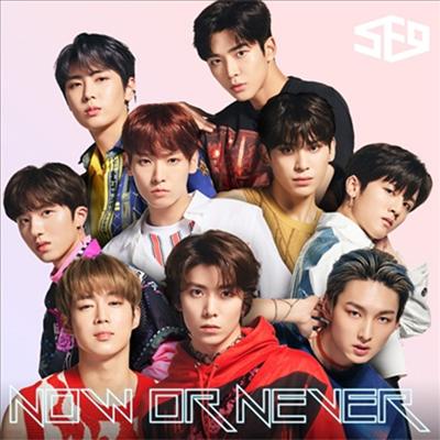 에스에프나인 (SF9) - Now Or Never (CD+LP Size Jacket) (초회한정반 B)(CD)