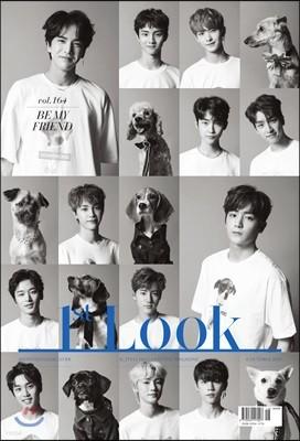 1st LOOK 퍼스트룩 (격주간) : 164호 [2018년]