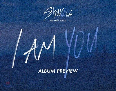 스트레이 키즈 (Stray Kids) - I am YOU