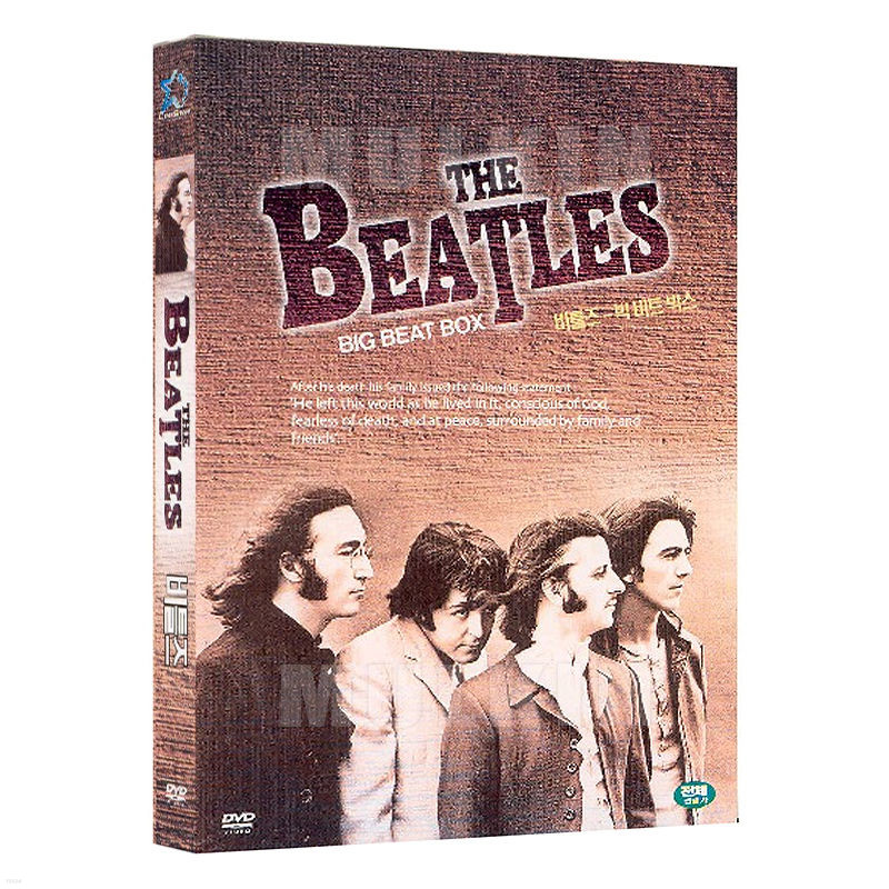 Beatles Big Box