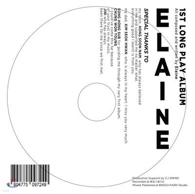 일레인(ELA-NE) 1집 - 1