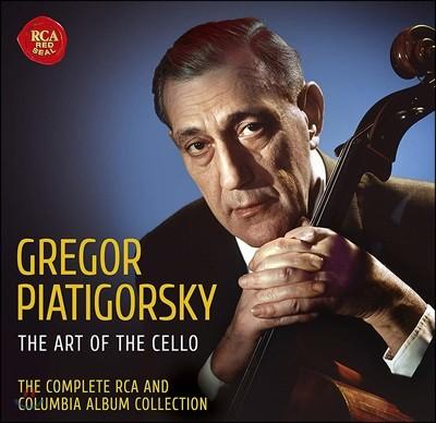 그레고르 피아티고르스키 컬럼비아 & RCA 녹음 전곡집 (Gregor Piatigorsky - The Complete RCA and Columbia Album Collection)