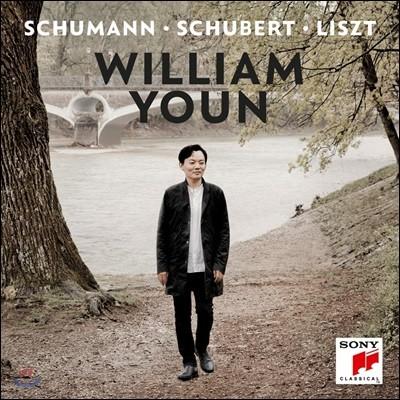 윤홍천 - 슈만 / 슈베르트 / 리스트 / 젬린스키: 피아노 독주집 (Schumann - Schubert - Liszt)