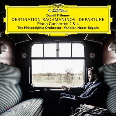 Daniil Trifonov 라흐마니노프: 피아노 협주곡 2번, 4번 (Rachmaninov: Piano Concertos 2&4) 다닐 트리포노프