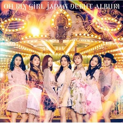 오마이걸 (Oh My Girl) - Japan Debut Album (CD+DVD) (초회한정반 A)