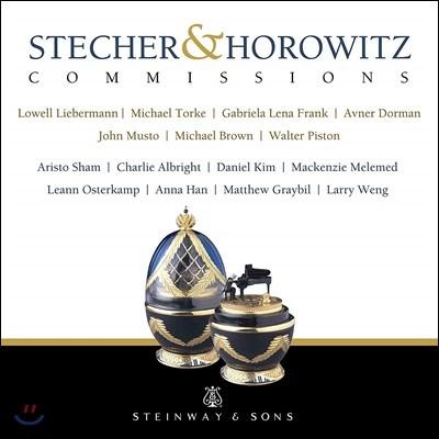 미국 작곡가들의 최신 피아노 작품들 (Stecher & Horowitz: Commissions)