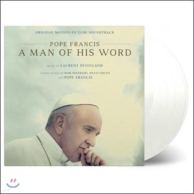 교황 프란치스코 영화음악 (Pope Francis A Man Of His Word OST) [화이트 & 투명 컬러 2LP]