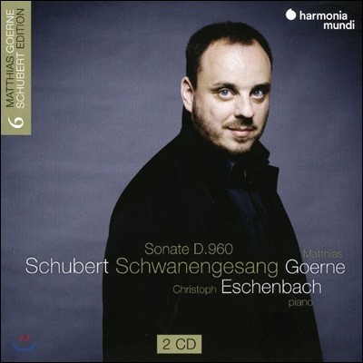 Matthias Goerne 슈베르트: 가곡 6집 - 백조의 노래, 가을, 피아노 소나타 (Schubert: Lieder Vol.6 - Schwanengesang, Piano Sonata, D.960) 마티아스 괴르네