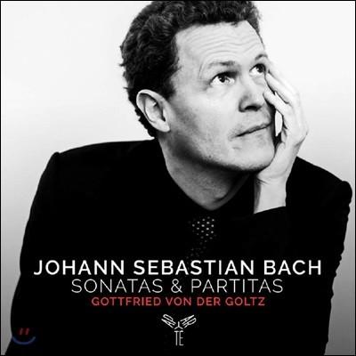Gottfried Von Der Goltz 바흐: 무반주 바이올린 소나타와 파르티타 전곡 (Bach: Sonatas & Partitas For Solo Violin, Bwv1001-1006) 고트프리트 폰 데어 골츠