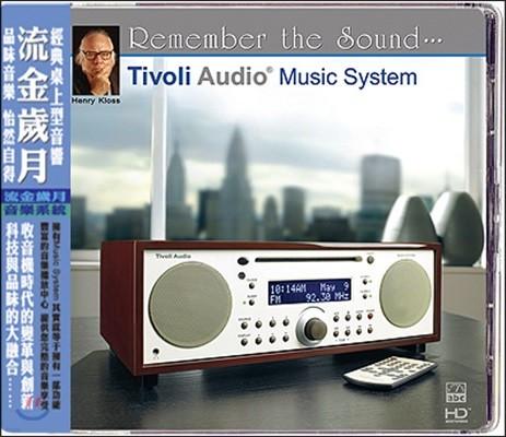 티볼리 오디오 뮤직 시스템 (Tivoli Audio Music System)