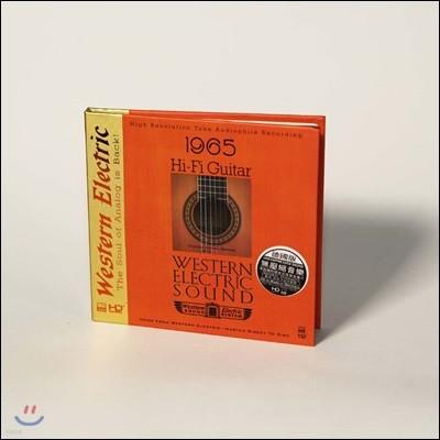 Julian Bream 줄리안 브림 기타 연주 모음집 (Western Electric Guitar)