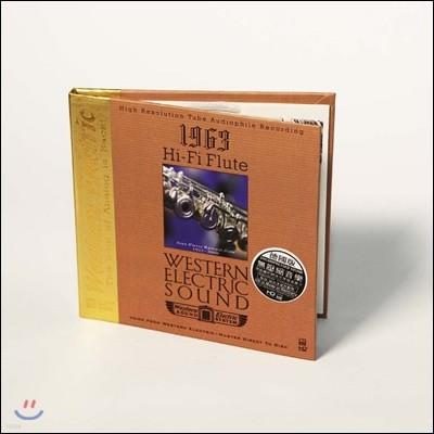 고음질 플루트 음악 모음집 (Western Electric Flute)