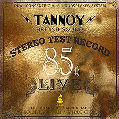 탄노이 스피커 탄생 85주년 기념 음반 (Tannoy 85th Stereo Test Record)