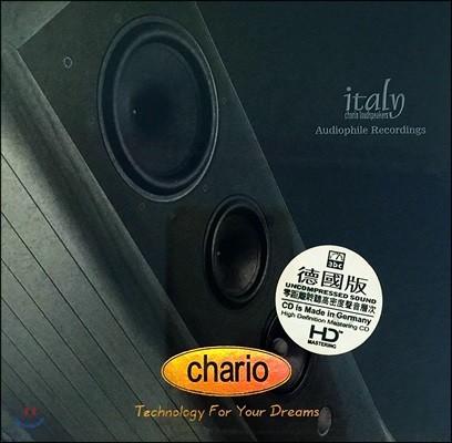 고음질 팝 & 재즈 & 클래식 모음집 (Chario Technology For Your Dreams)