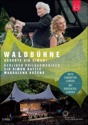 Simon Rattle 2018년 베를린 필 발트뷔네 콘서트 (Waldbuhne 2018 - Goodbye Sir Simon!)