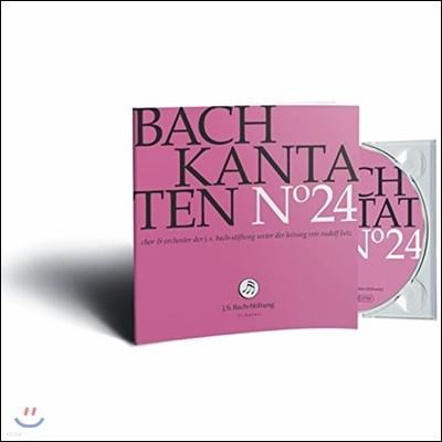 바흐: 칸타타 24집 - BWV. 97 & 127 & 156 (Bach: Kantaten No.24)